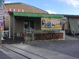 Hotel Southern Village Okinawa