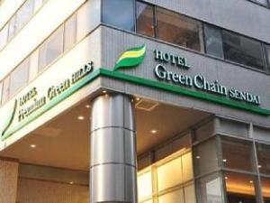 ホテルプレミアムグリーンヒルズ (Hotel Premium Green Hills)