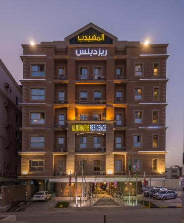 Almuhaidb Residence alkhobar Al-Khobar