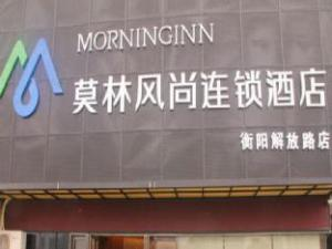 Morninginn Hengyang Branch