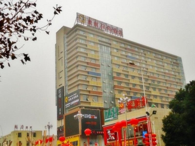 Morninginn Changsha Wangcheng Branch