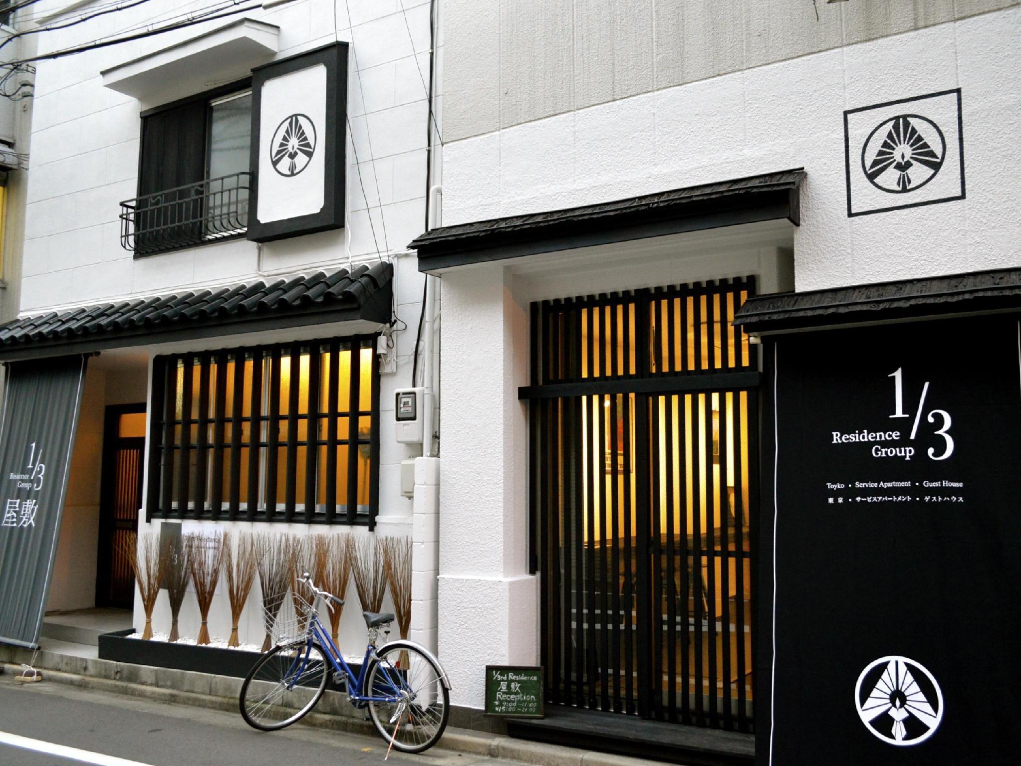 1 3rd Residence Guesthouse Yashiki