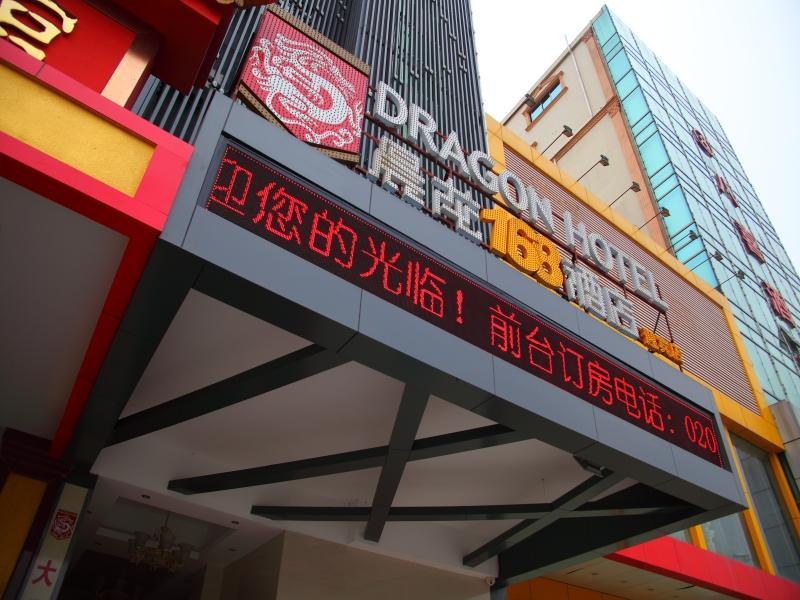 Dragon Hotel 168 Yingbin Road