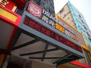 Dragon Hotel 168 Yingbin Road