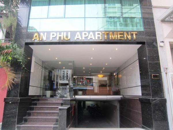An Phu Apartment Ho Chi Minh City
