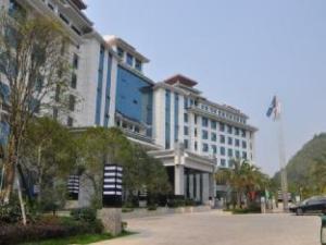 Kaili Longdu Jingyi International Hotel