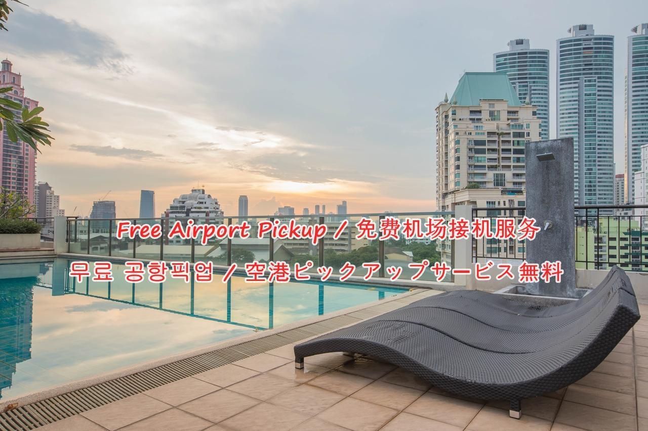 Z Pearl Residence BTS Phrom Phong