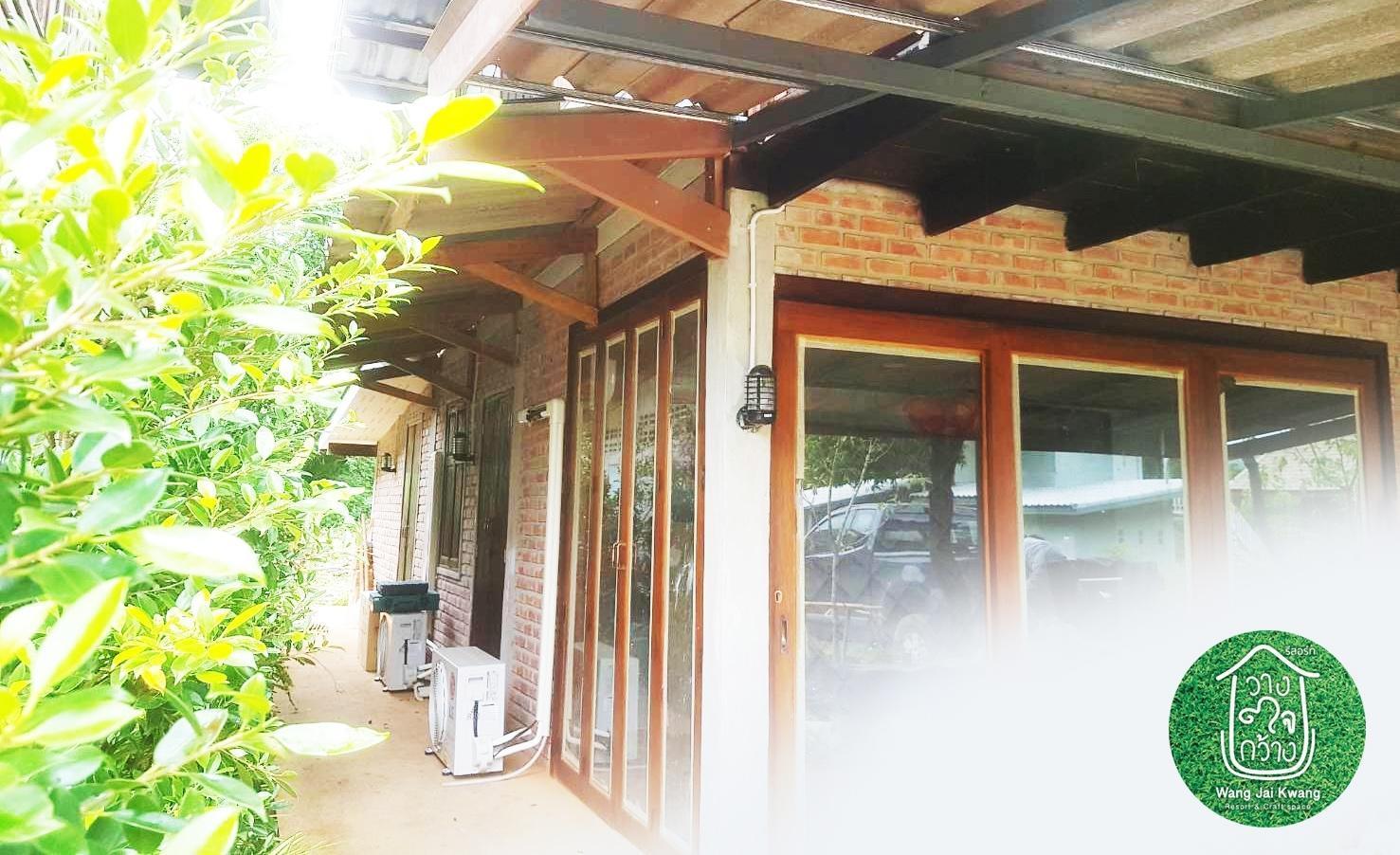 Wang Jai Kwang Space Inn