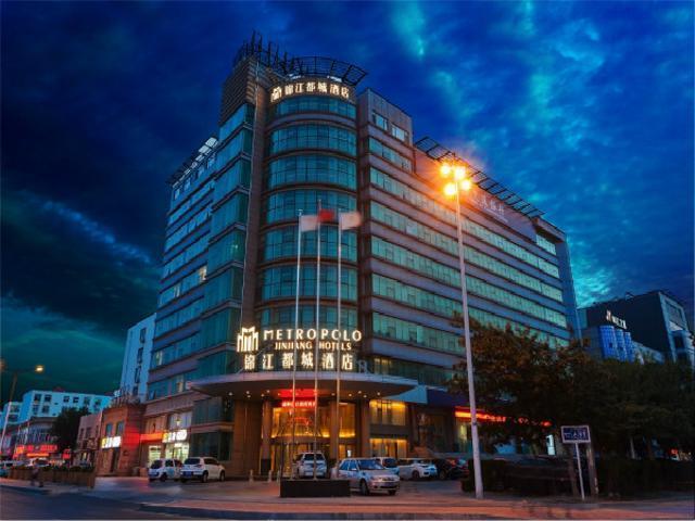 Jinjiang Metropolo Hotel   Qingdao Chengyang District Government