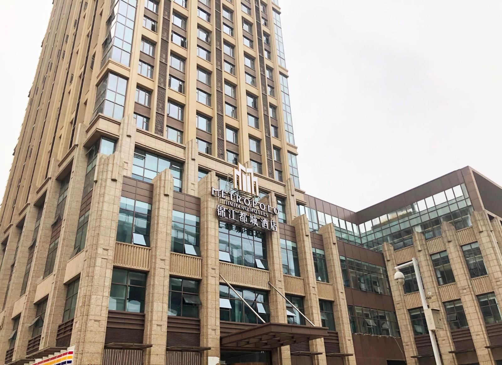 Jinjiang Metropolo Hotel Wuhan Guanggu Avenue