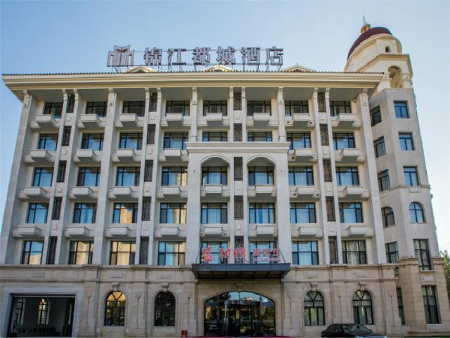 Jinjiang Metropolo Hotel Shenyang Country Garden Datong Lake Subway Station Branch