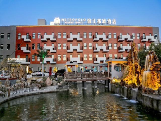 Jinjiang Metropolo Hotel Xuchang Wenfeng Road Central Park Branch