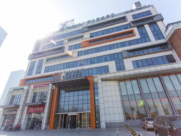 Jinjiang Metropolo Hotel   Langfang Wanda Plaza