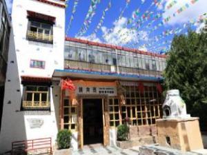 拉萨一路向西青年旅舍 (Due West International Youth Hostel)