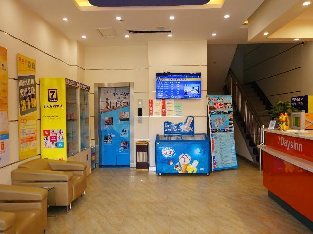 7Days Inn JiNan Shanda South Road Donghuan International