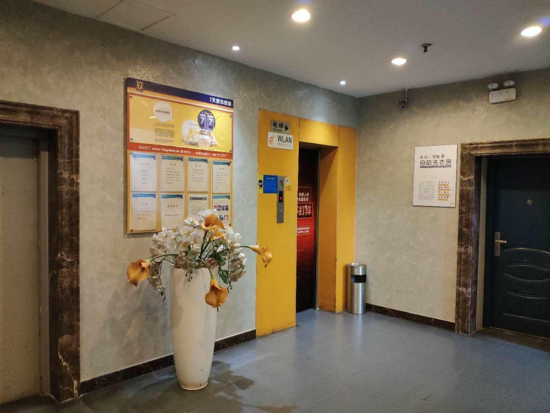 7Days Inn Shijiazhuang Haiguan Heping Road Youyi Street Branch