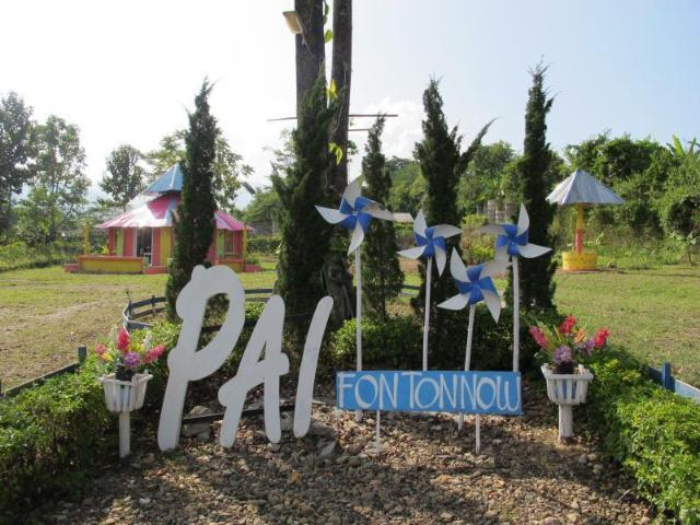 ปายฝน ต้นหนาว รีสอร์ท – Paifon Tonnow Resort