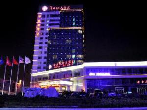 Ramada Linyi Mingze Hotel