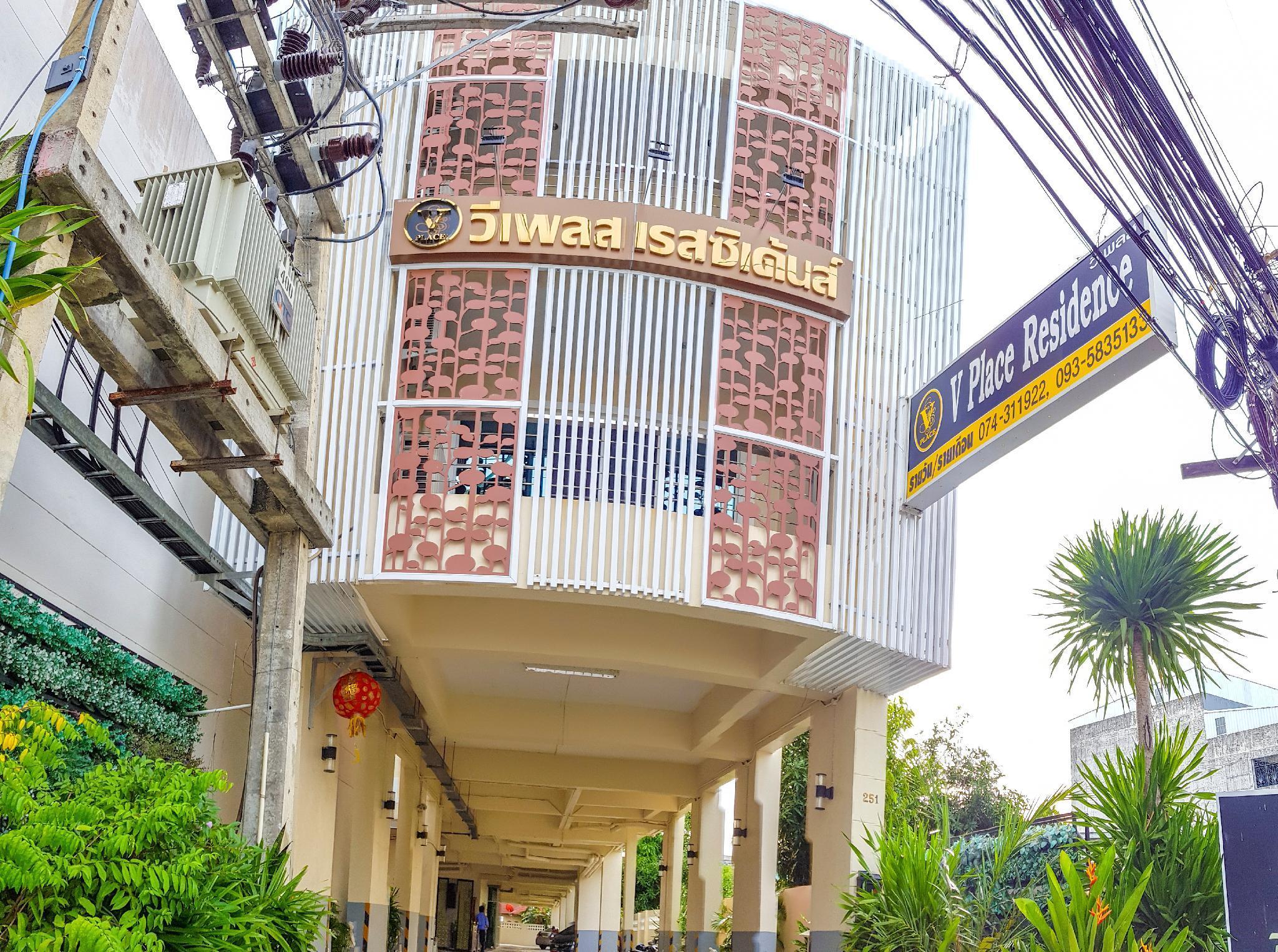 V Place Residence