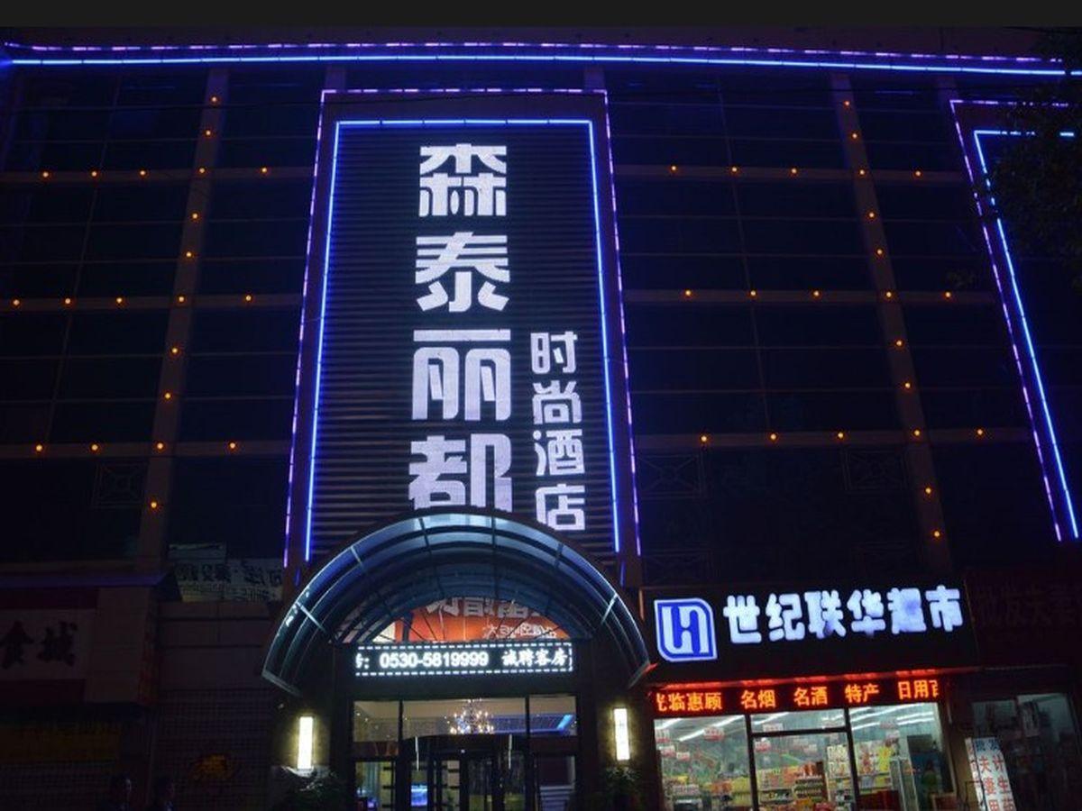 Heze Taisen Lidu Hotel