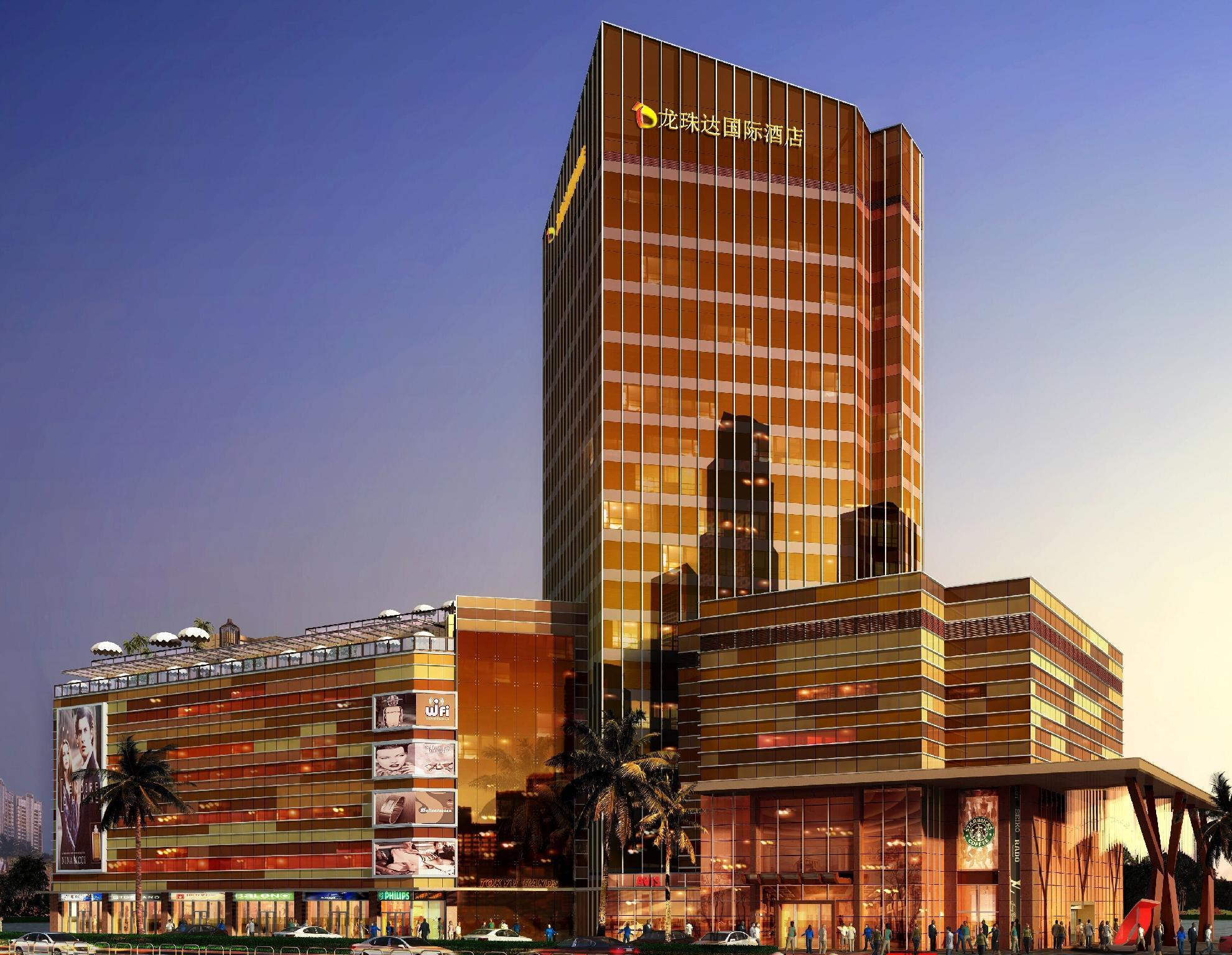 Longzhuda International Hotel