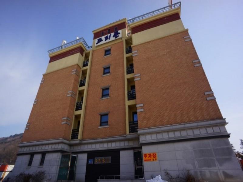 Free Zone Motel