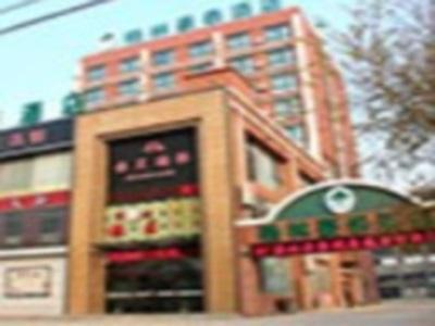 GreenTree Inn Xuzhou Feng County East Jiefang Road Business Hotel