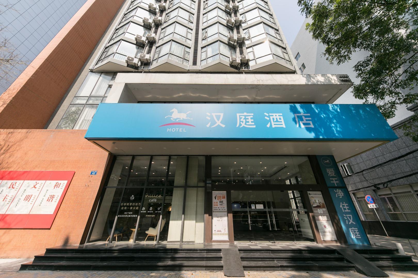 Hanting Hotel Beijing Road Tianzi Dock