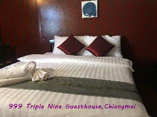 999 Triple Nine Guesthouse & Hostel Chiangmai 999 ทริปเปิล ไนน์ เกสต์เฮาส์ แอนด์ โฮสเทล เชียงใหม่
