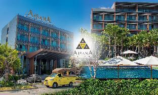 AisanA Hotel Korat โรงแรมไอซาน่า โคราช
