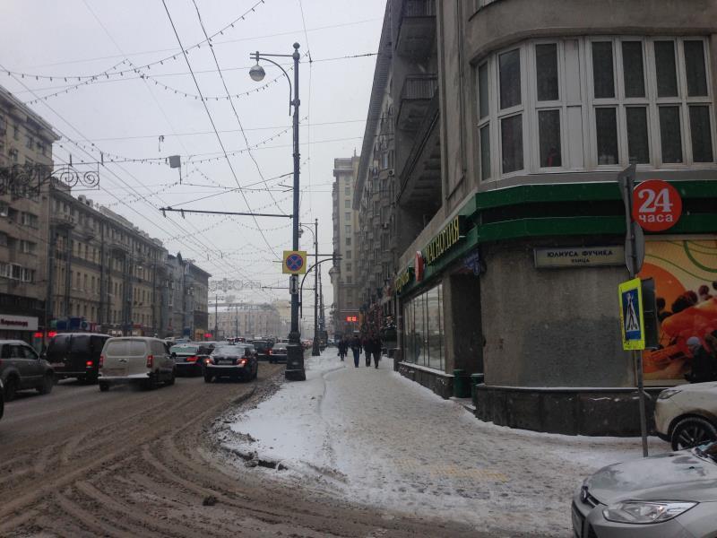 Versal at Mayakovskaya Hotel Discount