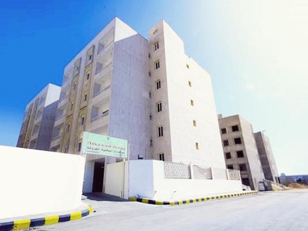 Rose Garden Hotel Suites Jeddah