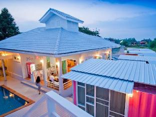 Фото отеля Hip Box 26 Boutique Resort Suratthani