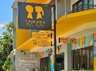 タイラダ ブティック ホテル Tairada Boutique Hotel