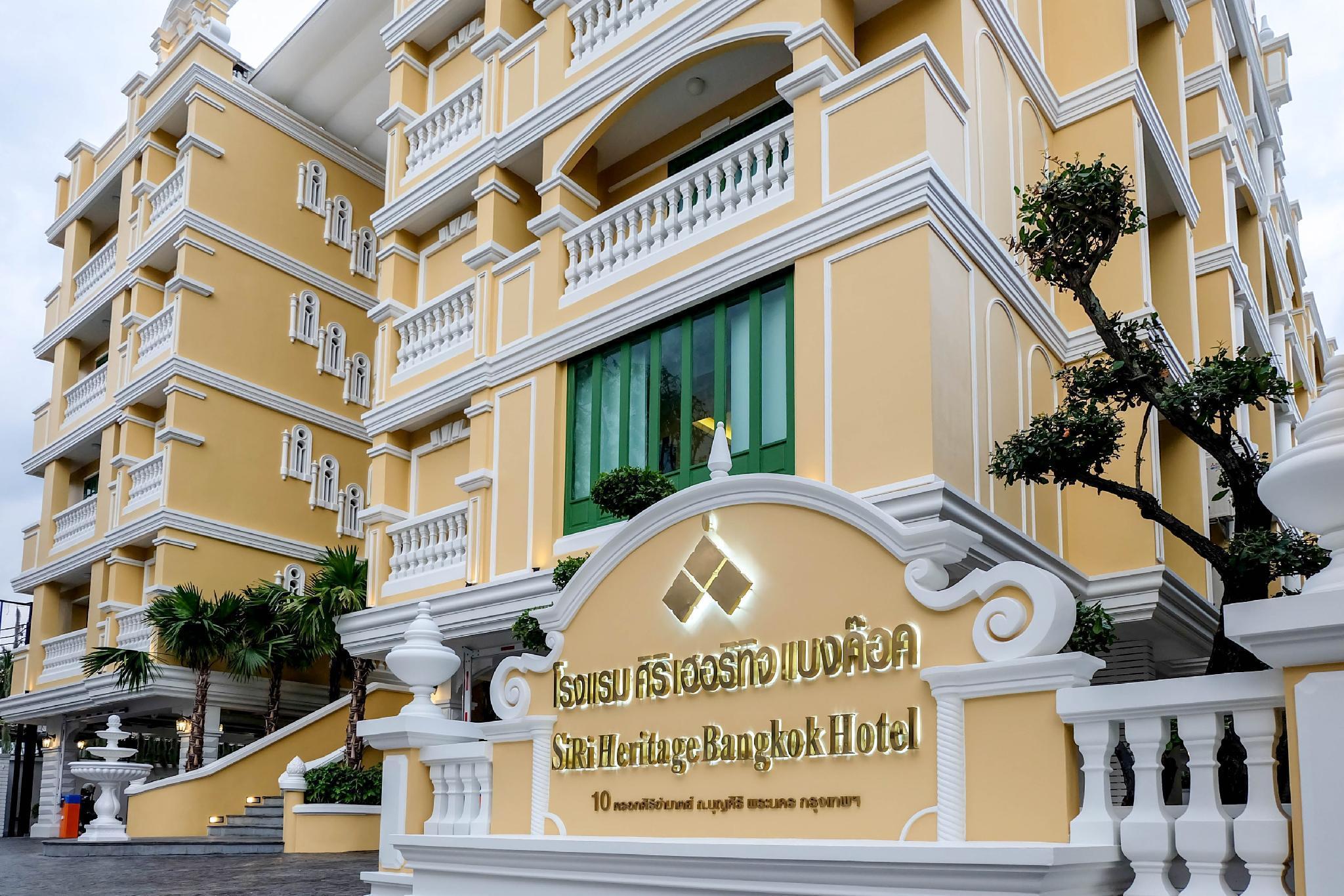 Siri Heritage Hotel Bangkok