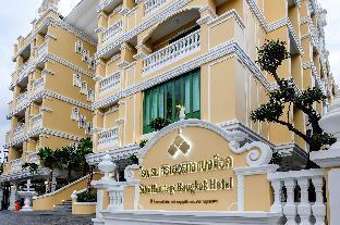 Siri Heritage Hotel Bangkok ศิริ เฮอริเทจ แบงค็อก โฮเทล