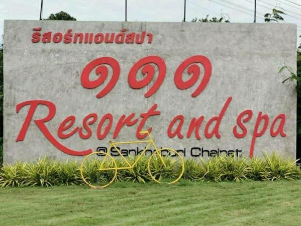 111 Resort and Spa Chai Nat