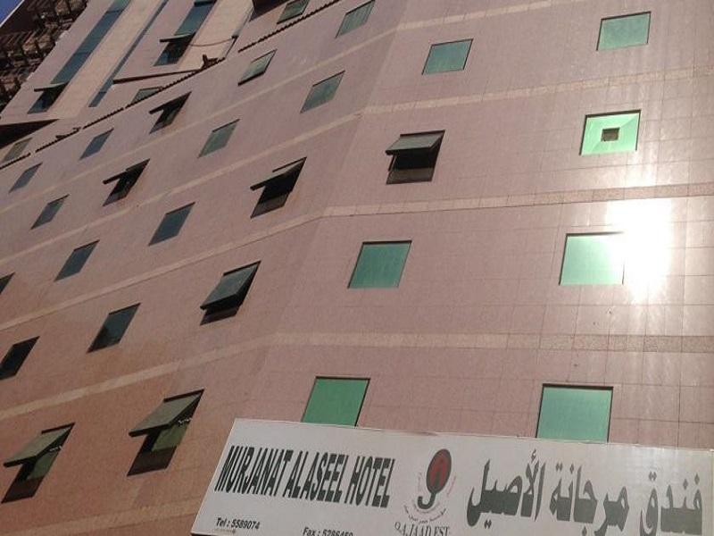 Morjanat Al Aseel Hotel