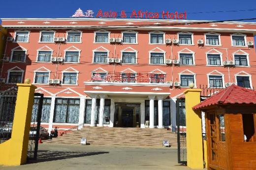 Asia & Africa hotel
