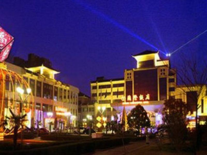 Xinxiang International Hotel