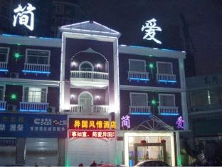 Фото отеля Ganzhou Jane Exotic Hotel