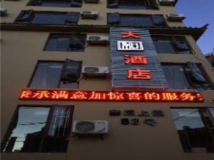 Lijiang Da He Hotel