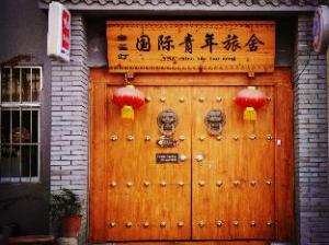 Weinan Huashan Baolianshe Youth Hostel