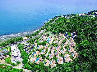 IndoChine Resort & Villas อินโดจีน รีสอร์ต แอนด์ วิลลา