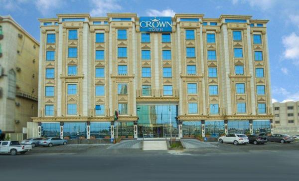 Crown Town Hotel Jeddah