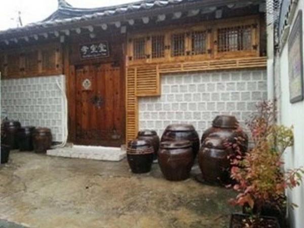Hyosunjae Hanok Guesthouse Seoul