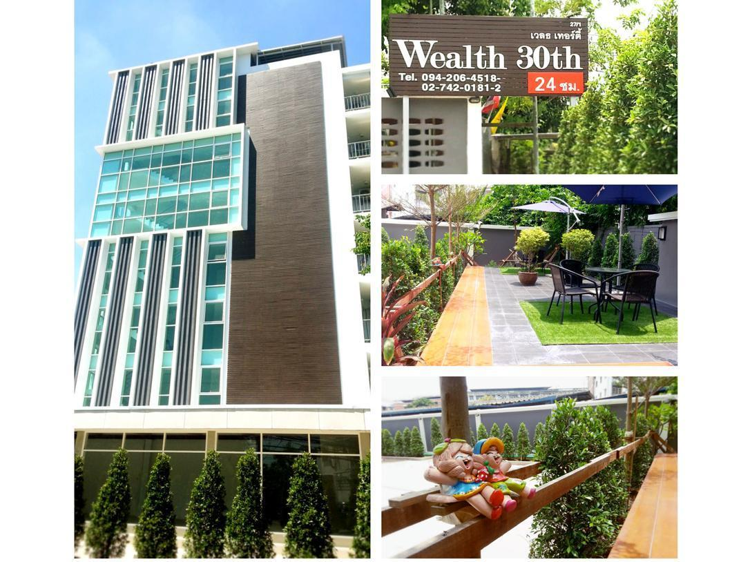 Wealth 30th Apartments