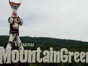 Mountaingreen Resort