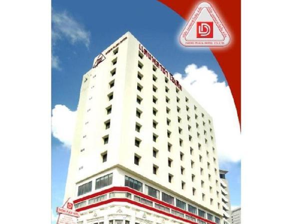 Daeng Plaza Hotel Phuket