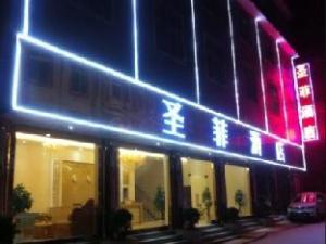 Kunming Shengfei Hotel Changshui Airport Branch